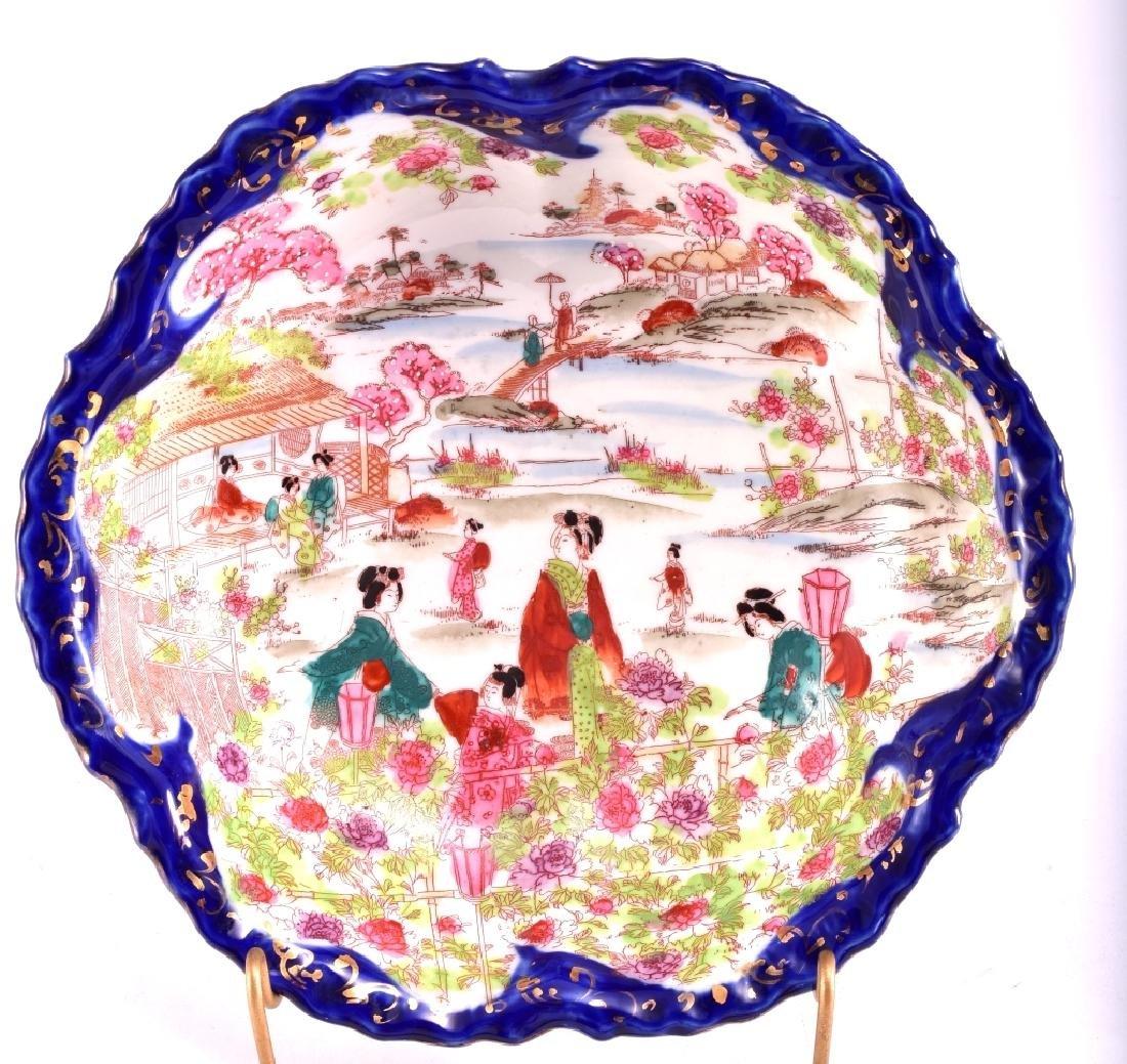 Japanese Geisha Women In Garden Blue Rim Bowl