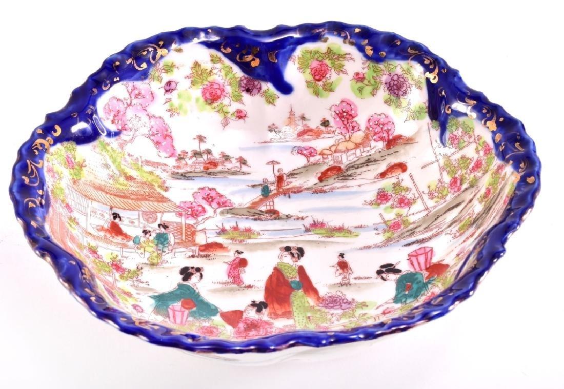 Japanese Geisha Women In Garden Blue Rim Bowl - 2