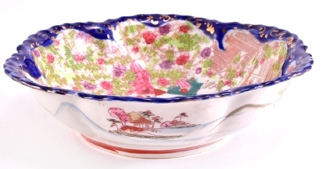 Japanese Geisha Women In Garden Blue Rim Bowl - 4