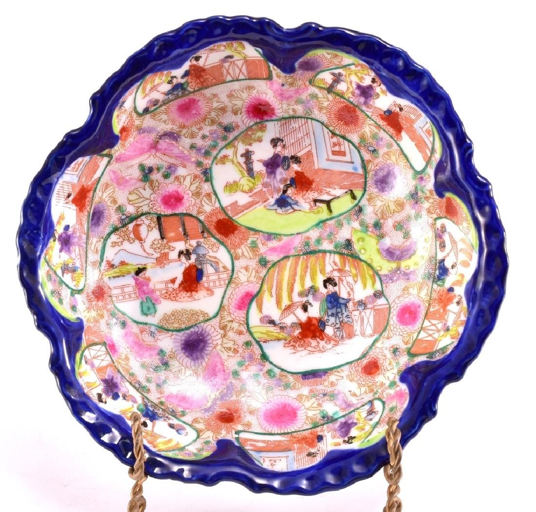 Japanese Geisha Vignettes Blue Rim Bowl