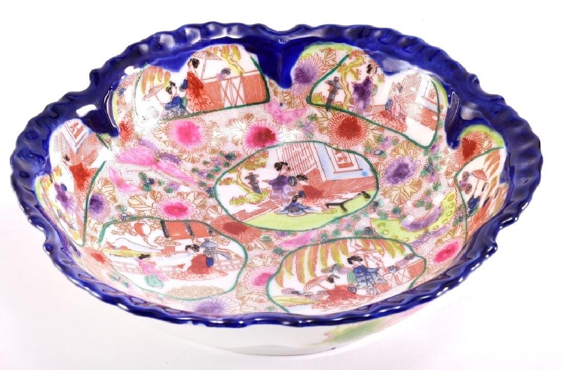 Japanese Geisha Vignettes Blue Rim Bowl - 2