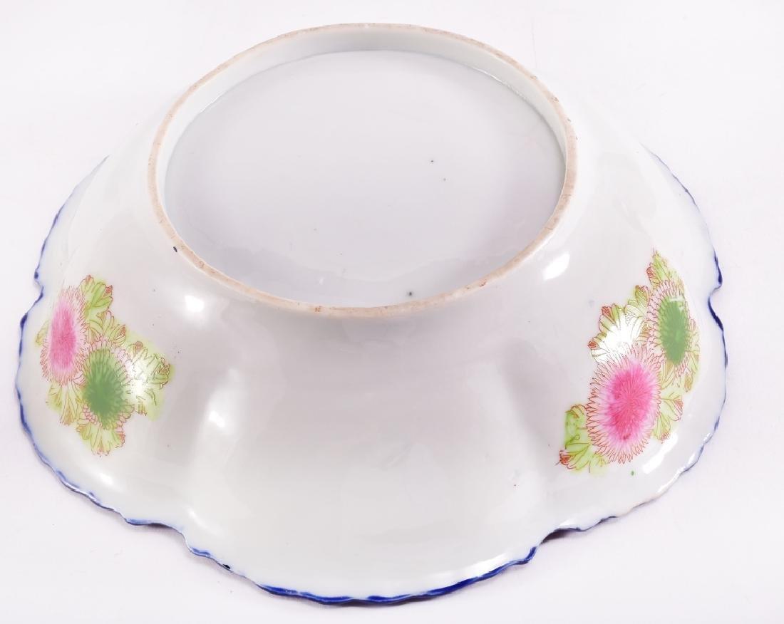 Japanese Geisha Vignettes Blue Rim Bowl - 3