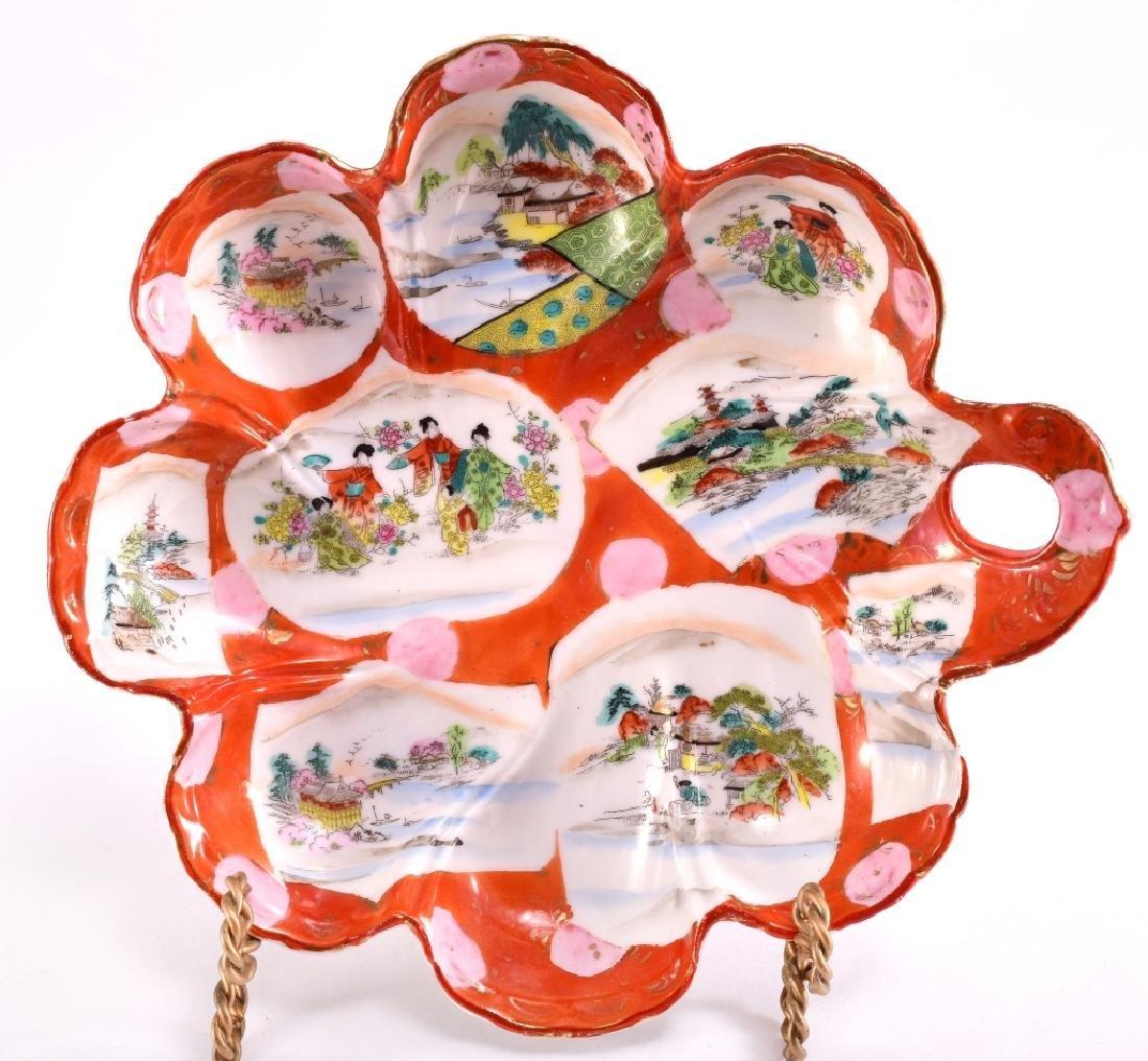 Orange Scalloped Edge Japanese Serving Bowl