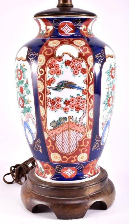 Oriental Lamp - 3