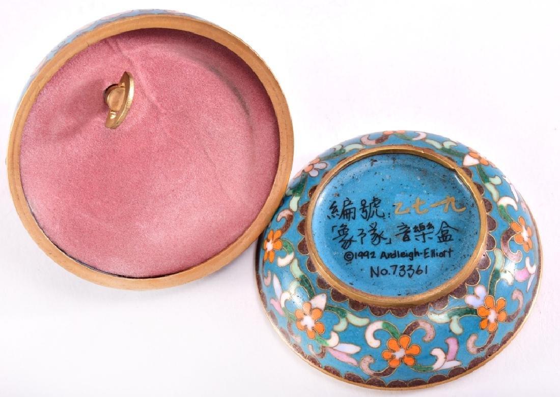 Oriental Cloisonné Elephant Trinket Music Box - 2
