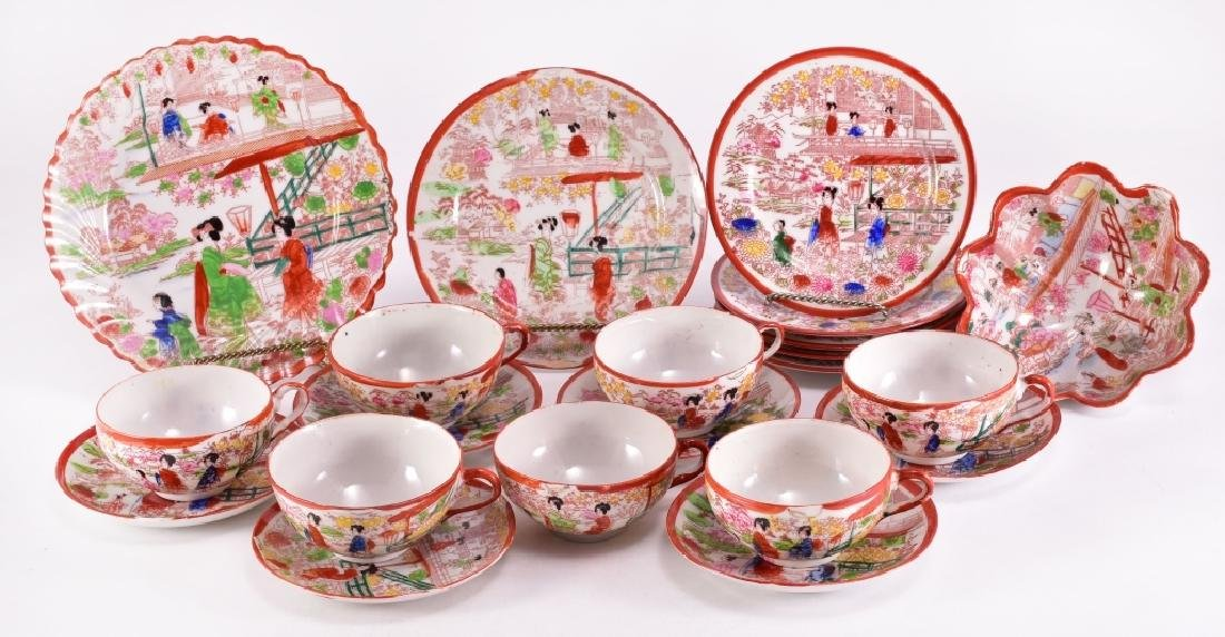21 pcs. Red Japanese Geisha Plates & Cups