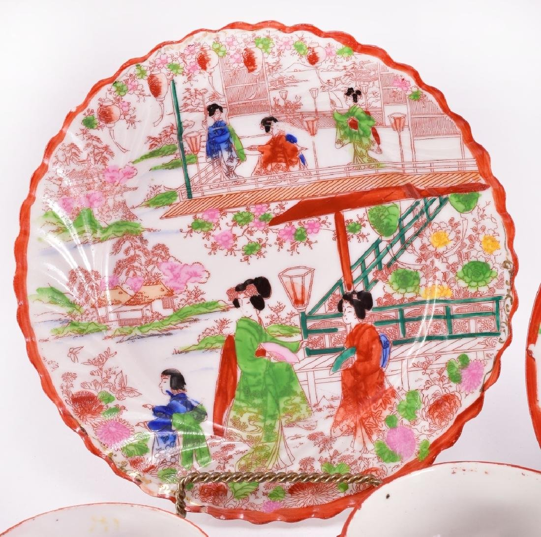 21 pcs. Red Japanese Geisha Plates & Cups - 2