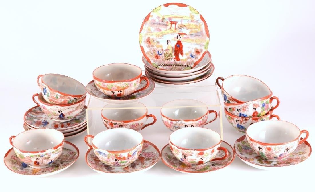 Red Japanese Geisha Cups & Saucers