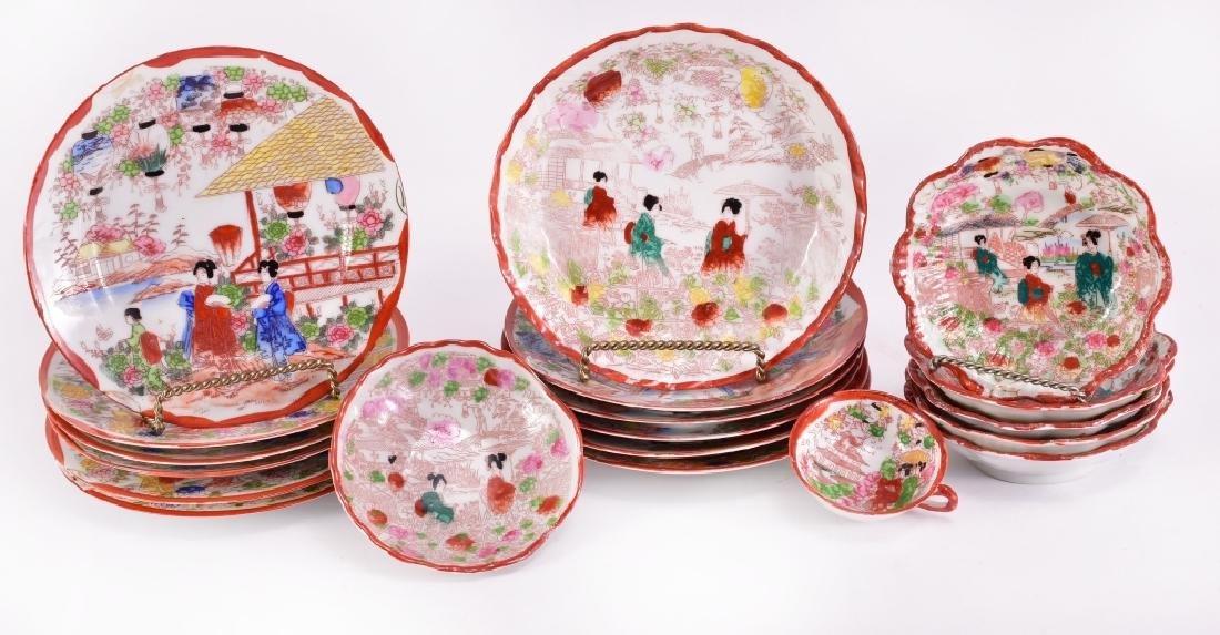 19 Red Japanese Geisha China Pieces