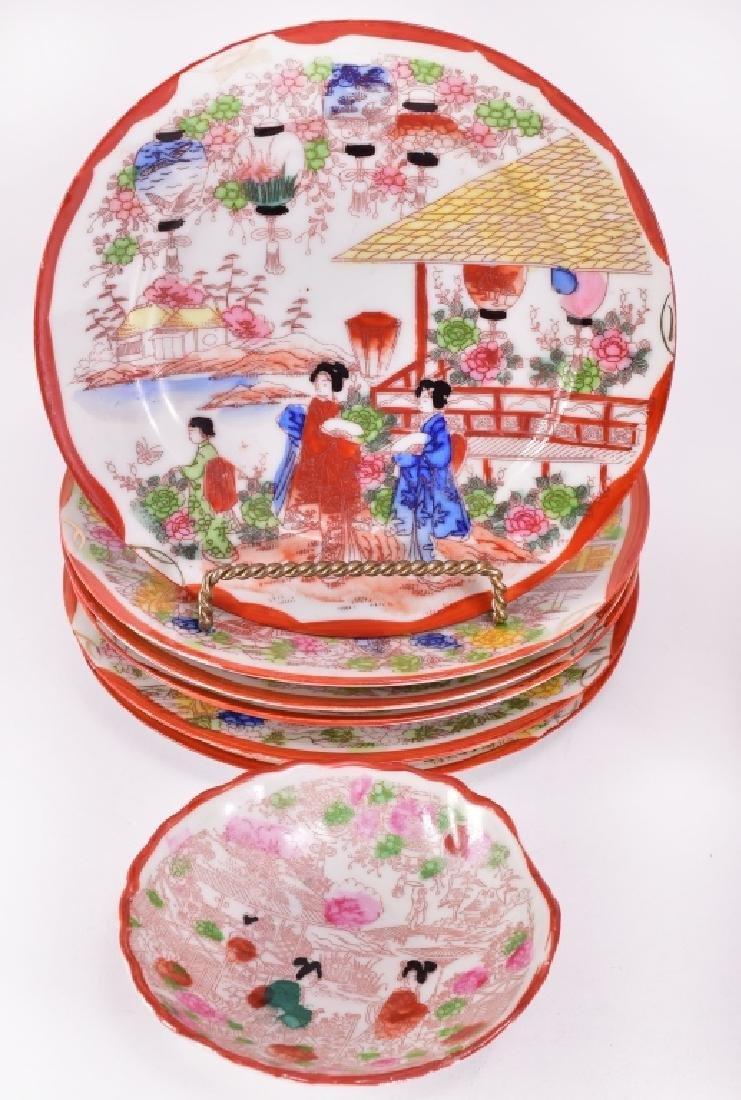 19 Red Japanese Geisha China Pieces - 2