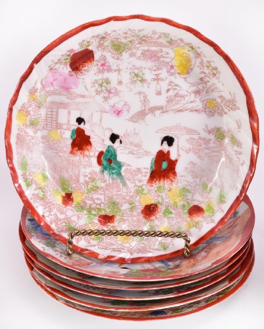19 Red Japanese Geisha China Pieces - 3