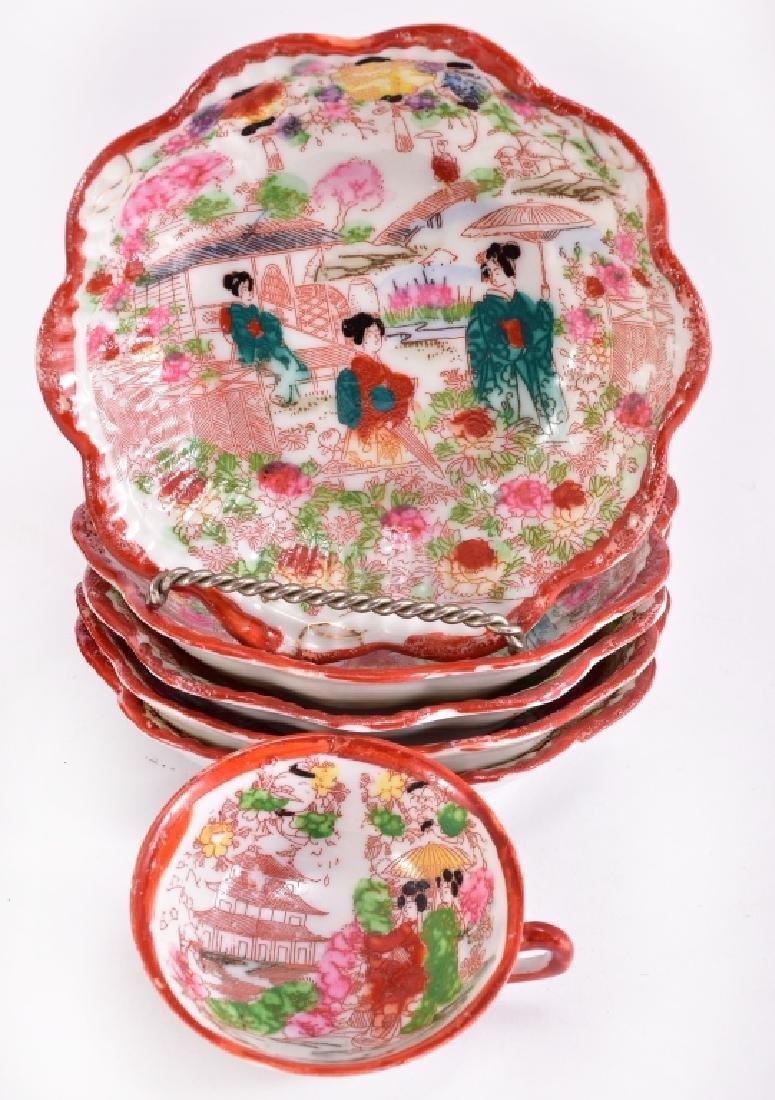 19 Red Japanese Geisha China Pieces - 4