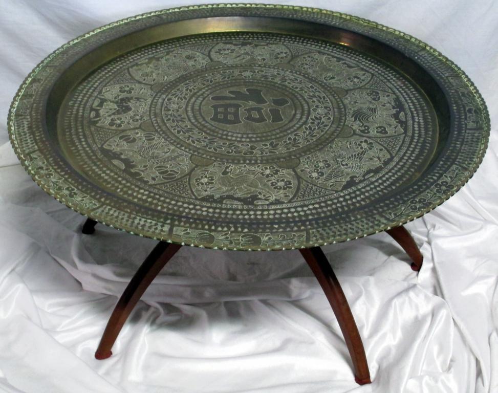 Oriental Brass Tray Table