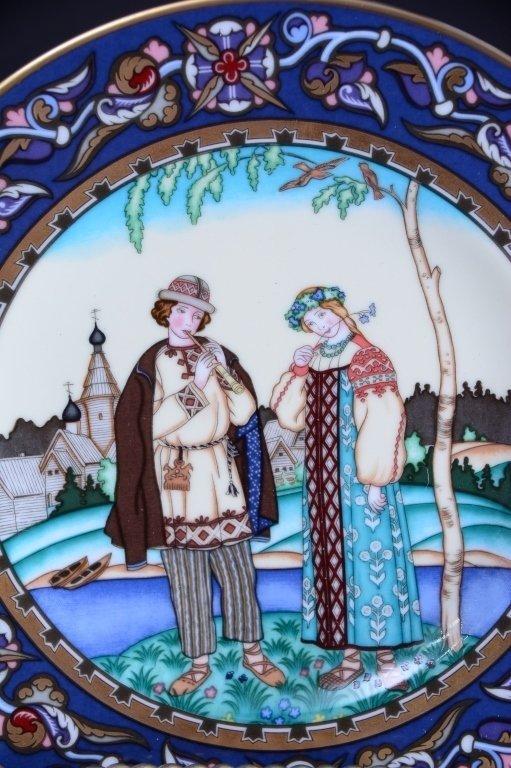 Villeroy & Boch French Fairy Tale Plates - 9