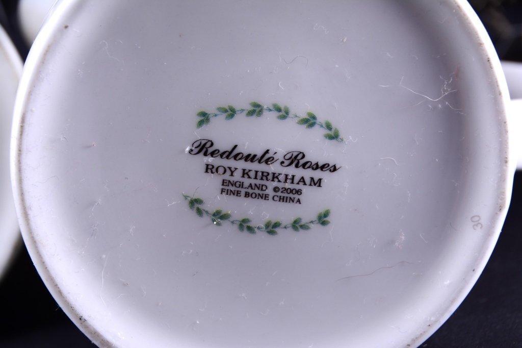 Ceramic Pitchers & Basket - 3