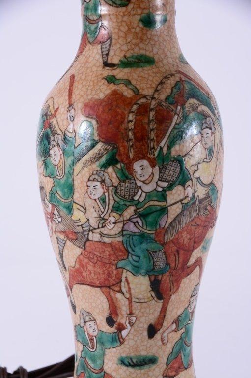 Vintage Oriental Lamp - 2
