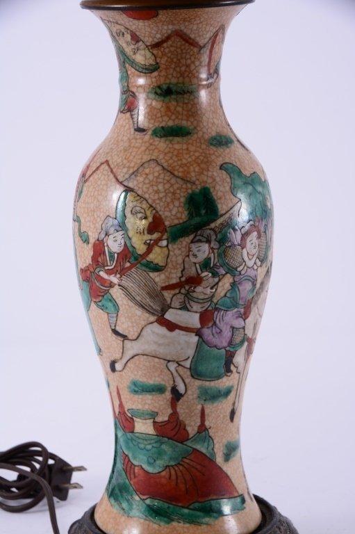 Vintage Oriental Lamp - 3