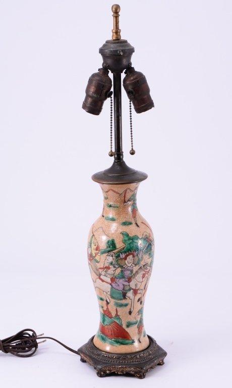 Vintage Oriental Lamp - 4