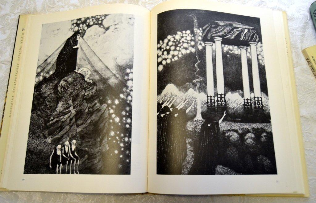 Dulac, Nielsen & Fantasy Books - 7