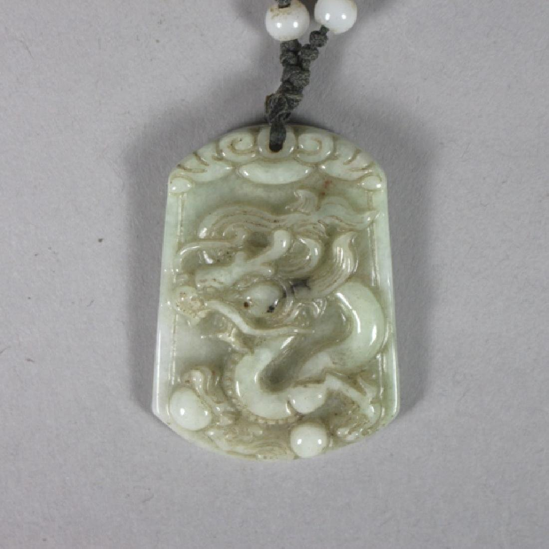 Two White Jade Beaded Necklaces - 2