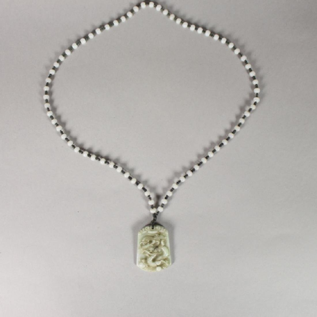 Two White Jade Beaded Necklaces - 6