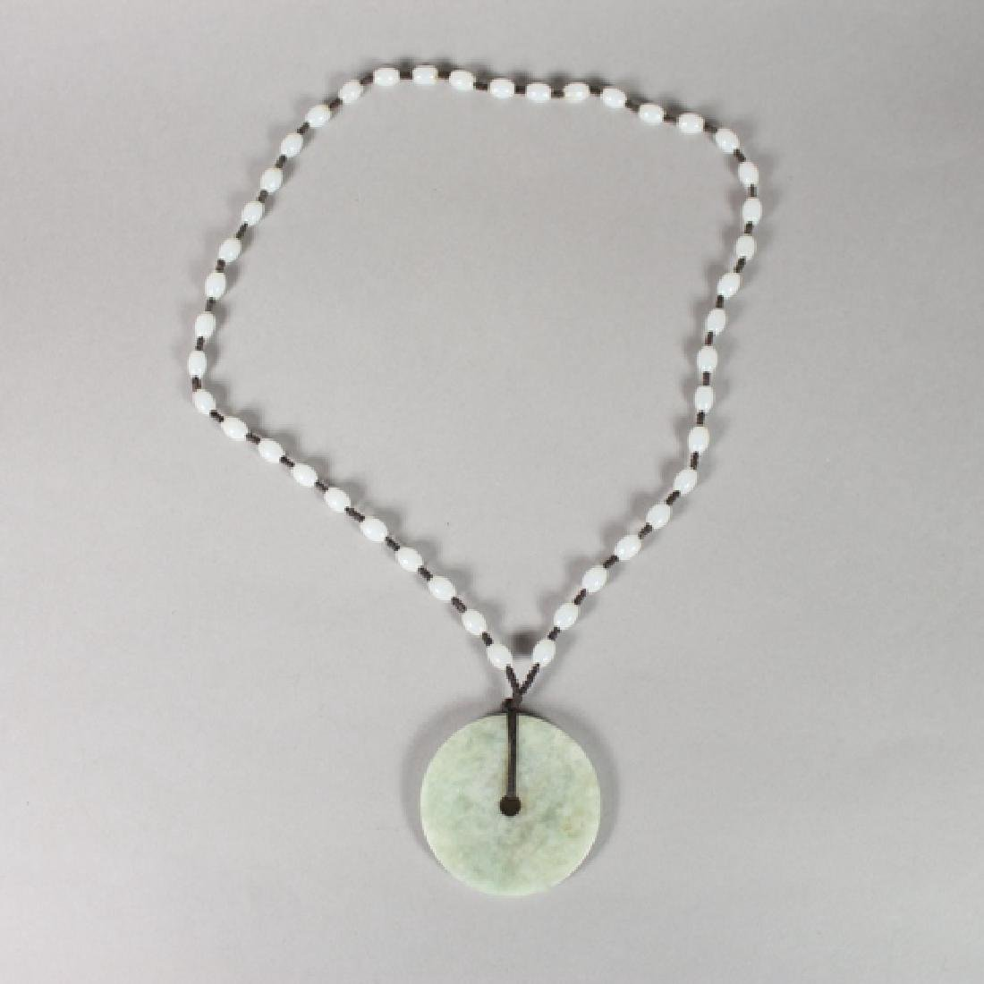 White Jade Beaded Necklaces with Figural Pendants - 3