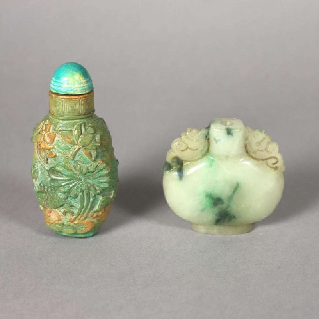 Mixed White Jade and Carved Stone Snuff Bottles