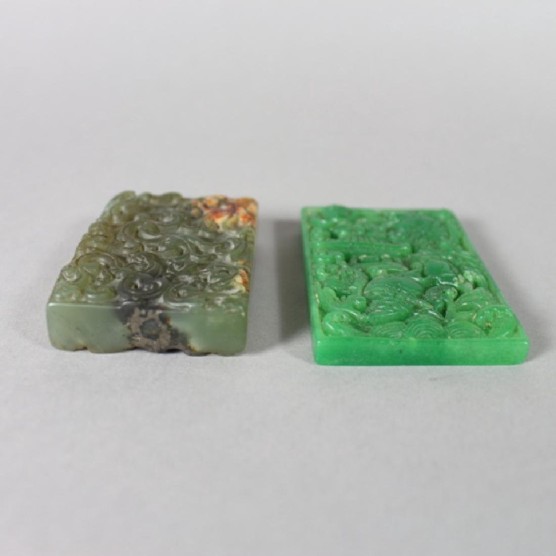 Two Chinese Carved Jade Pendants - 2