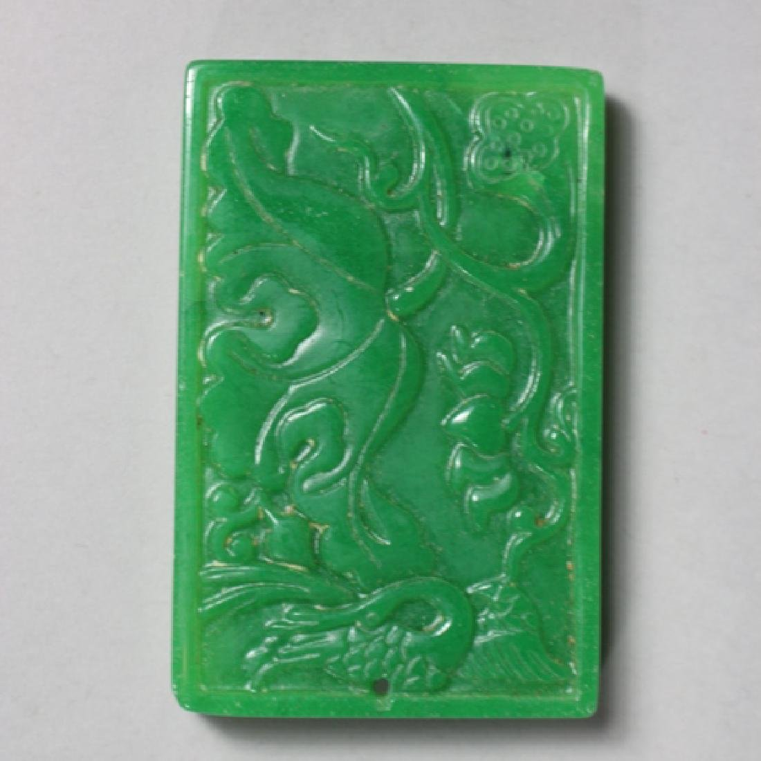 Two Chinese Carved Jade Pendants - 3