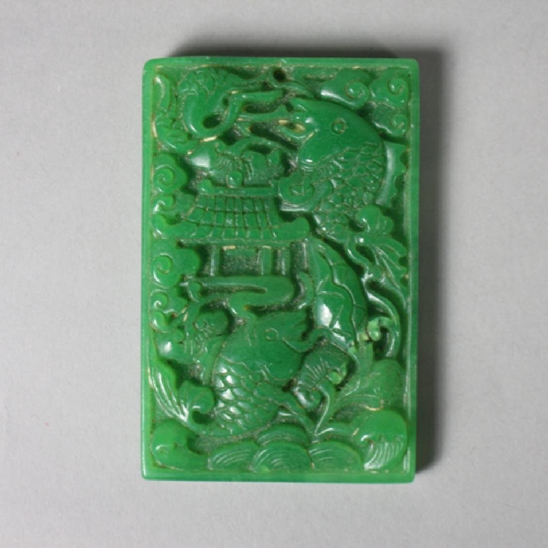 Two Chinese Carved Jade Pendants - 4