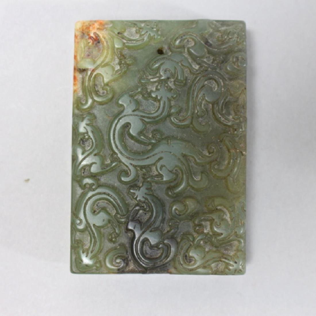 Two Chinese Carved Jade Pendants - 6