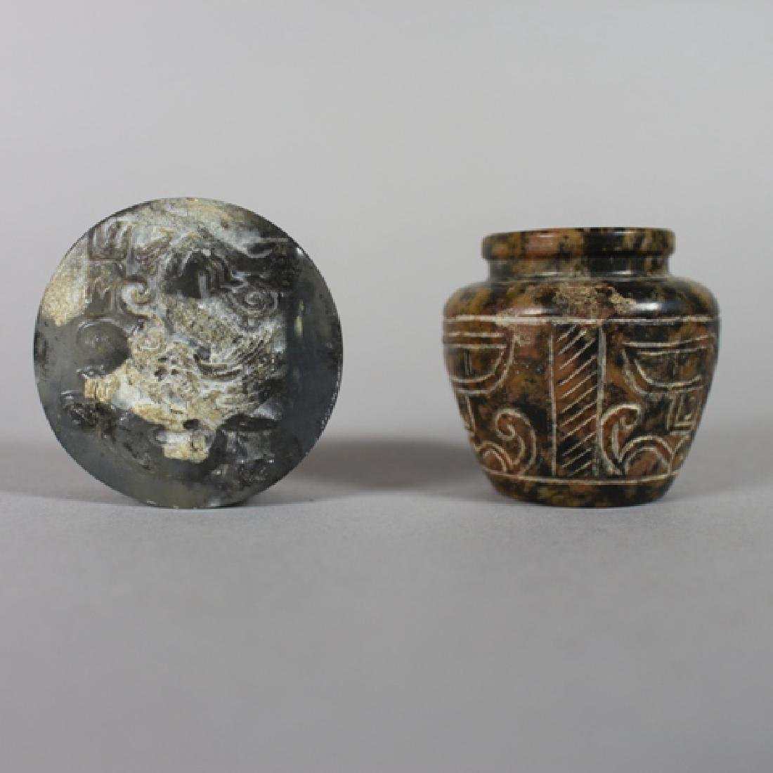 Chinese Hardstone Seal and Archaic Style Small Jar