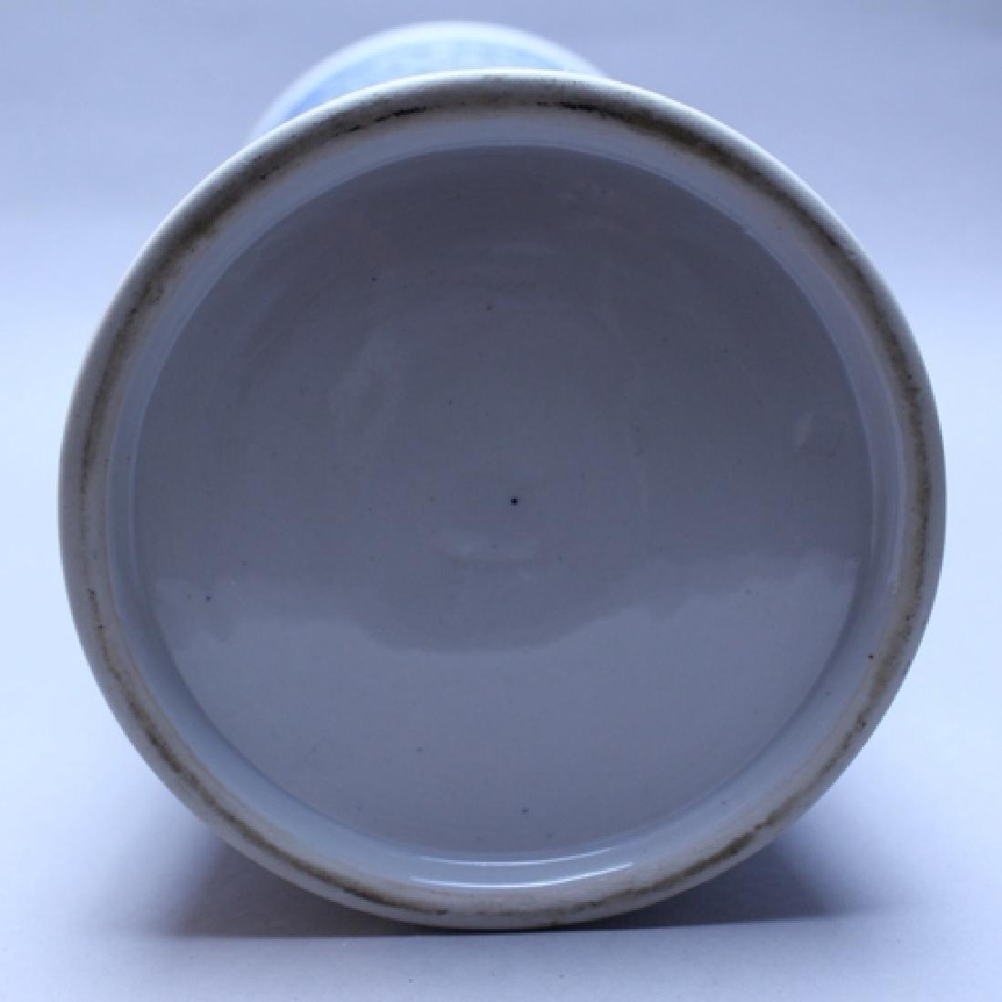 Decorative Blue and White Porcelain Gu Vase - 8
