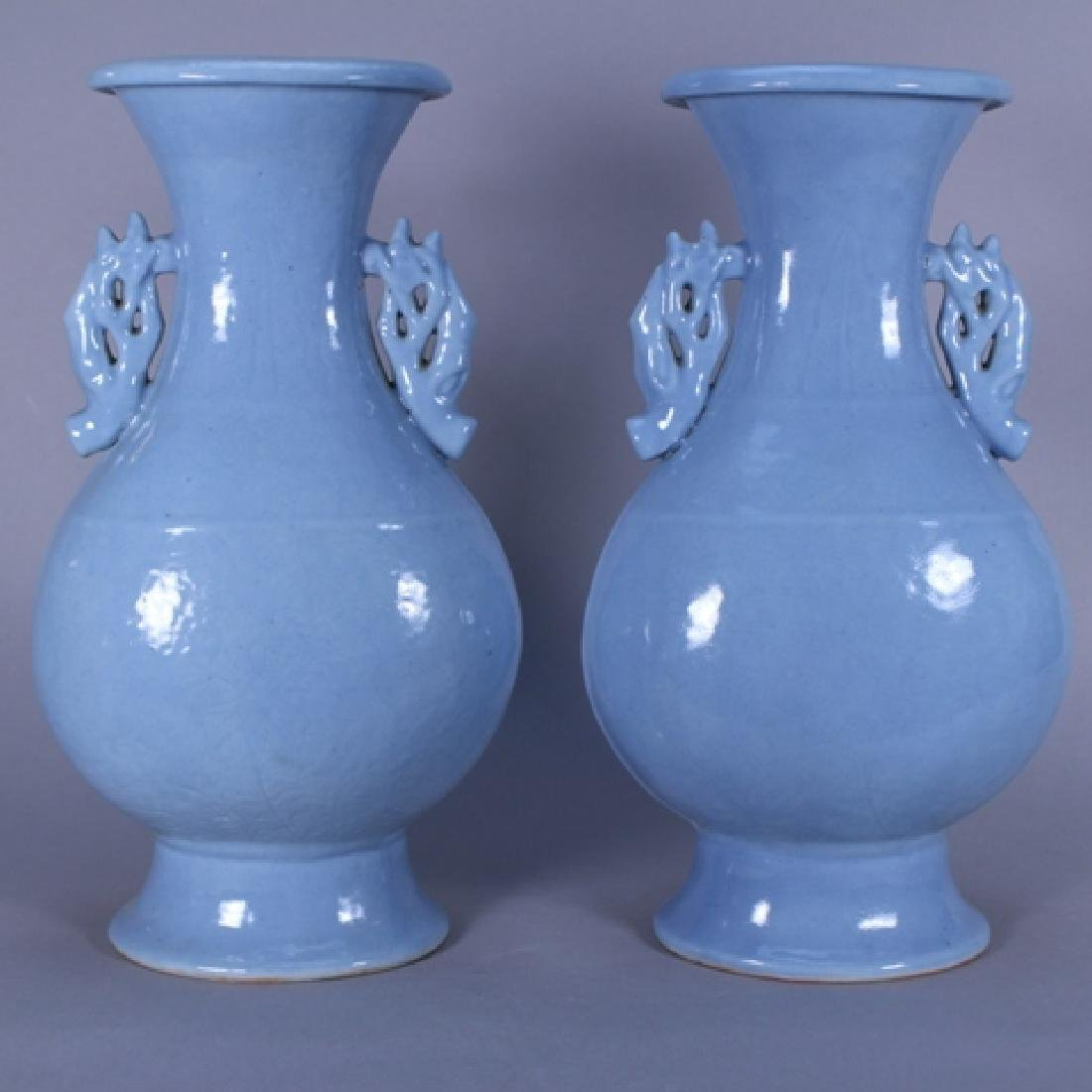 Pair of Blue Chinese Export Vase Molded Ceramic