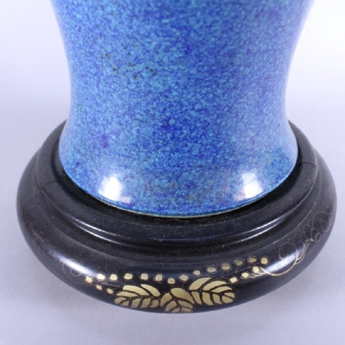 Oriental Style Sang de Beouf Lamp - 3