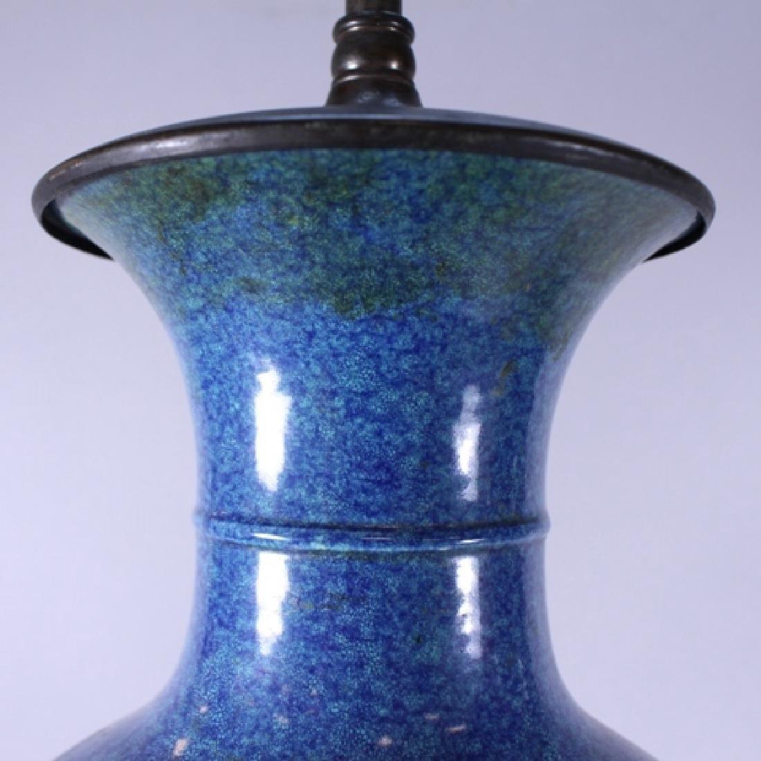 Oriental Style Sang de Beouf Lamp - 4