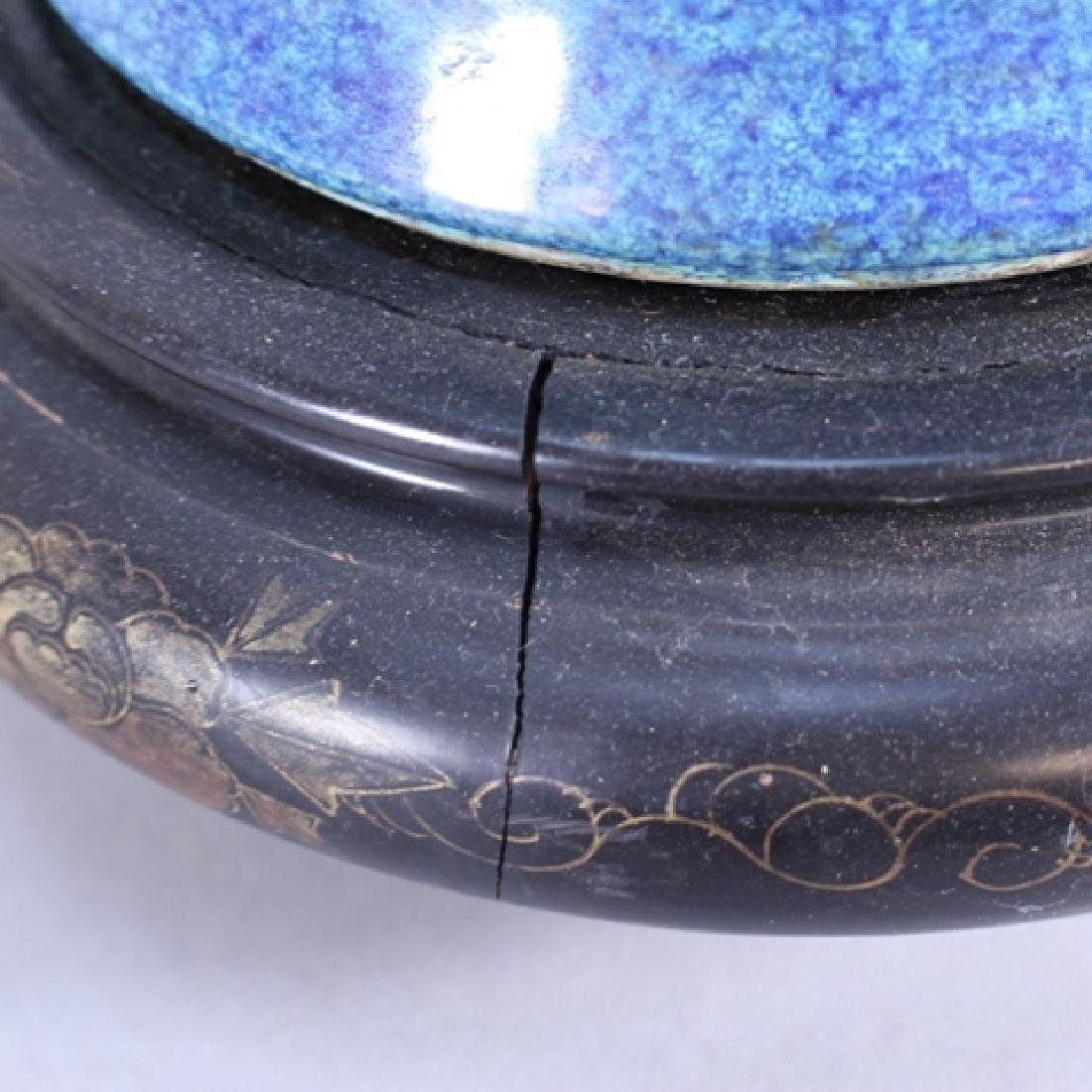 Oriental Style Sang de Beouf Lamp - 7