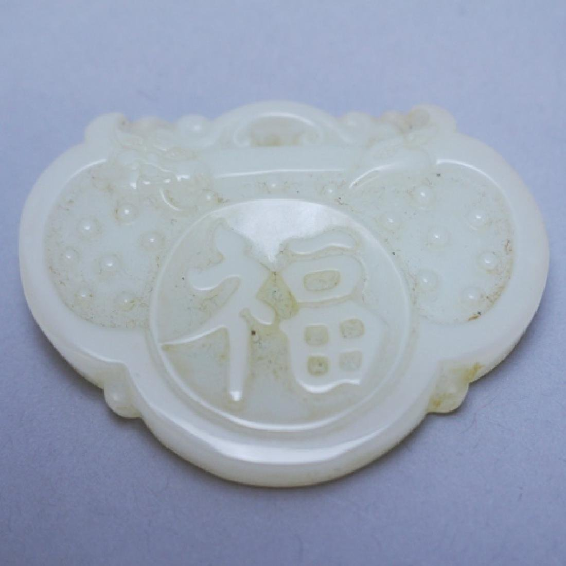 Collection Of Three Chinese White Jade Pendants - 3