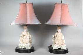 Pair of Chinese Scholar Form Figural Lamps