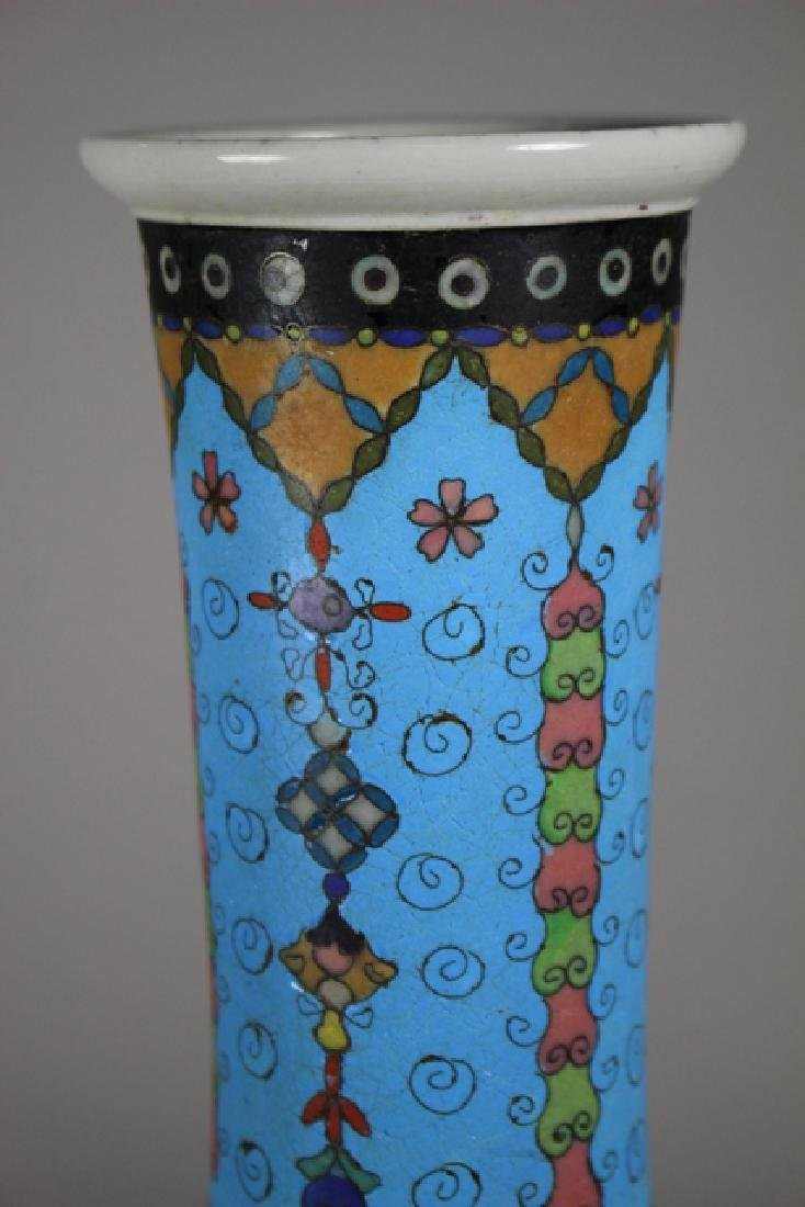 Cloisonne And Enameled Decorated Vases - 6