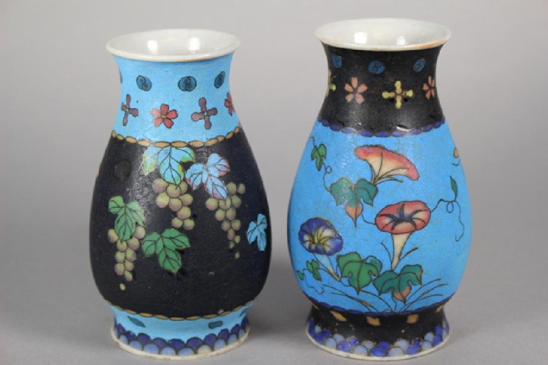 Cloisonne And Enameled Decorated Vases - 9