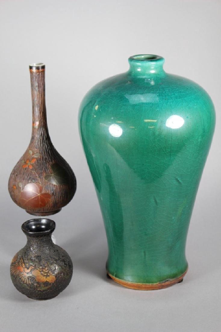 Chinese Porcelain & Tree Bark Cloisonne Vases