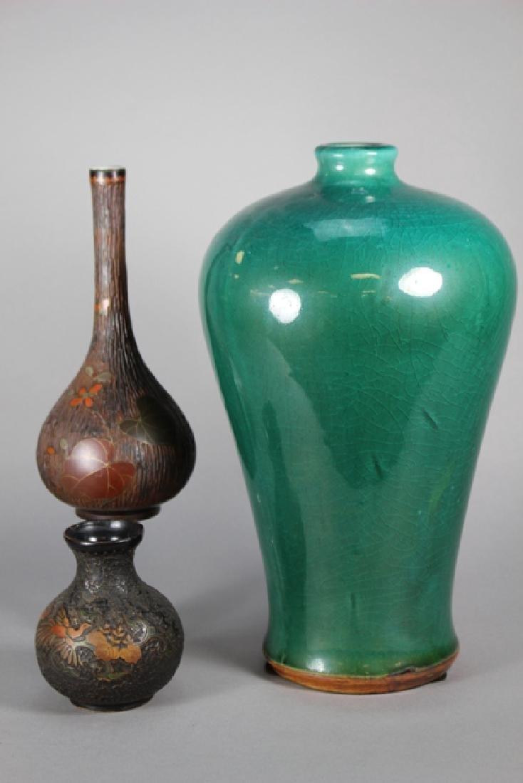 Chinese Porcelain & Tree Bark Cloisonne Vases - 2