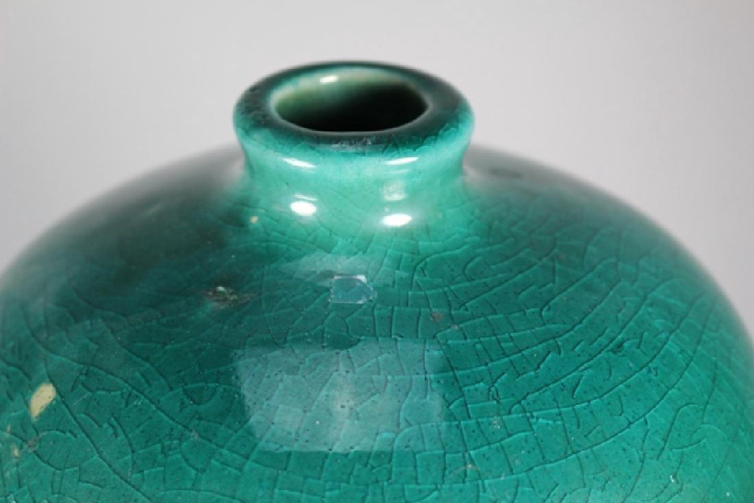 Chinese Porcelain & Tree Bark Cloisonne Vases - 5