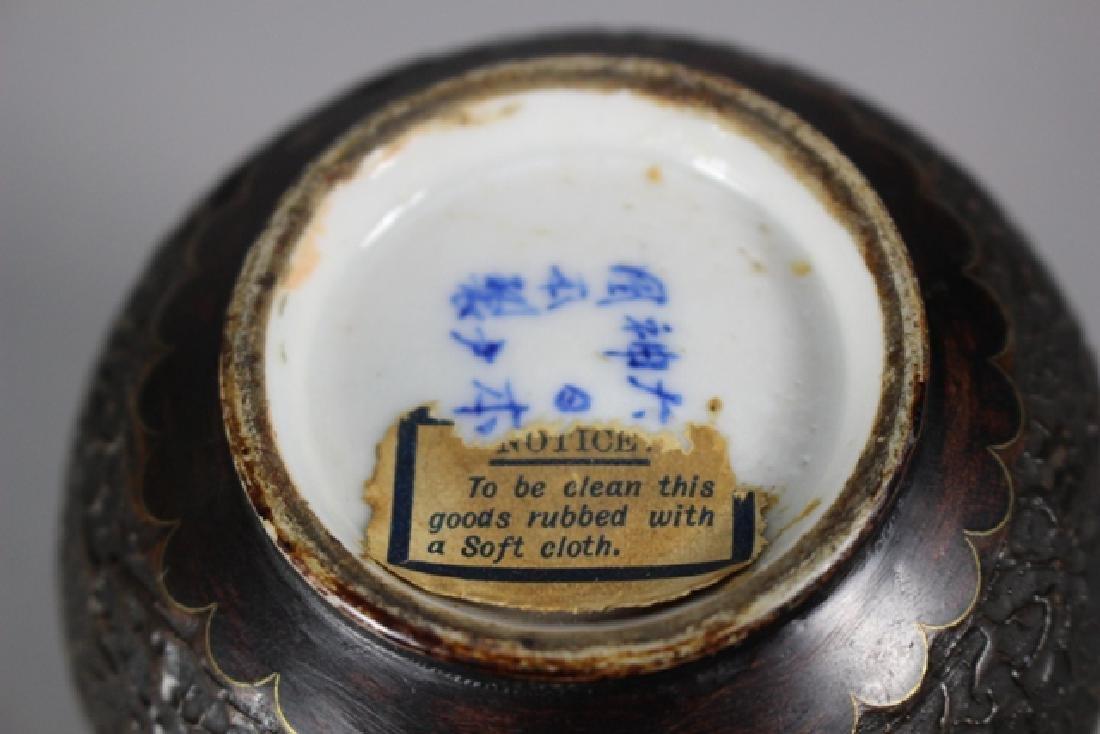 Chinese Porcelain & Tree Bark Cloisonne Vases - 8