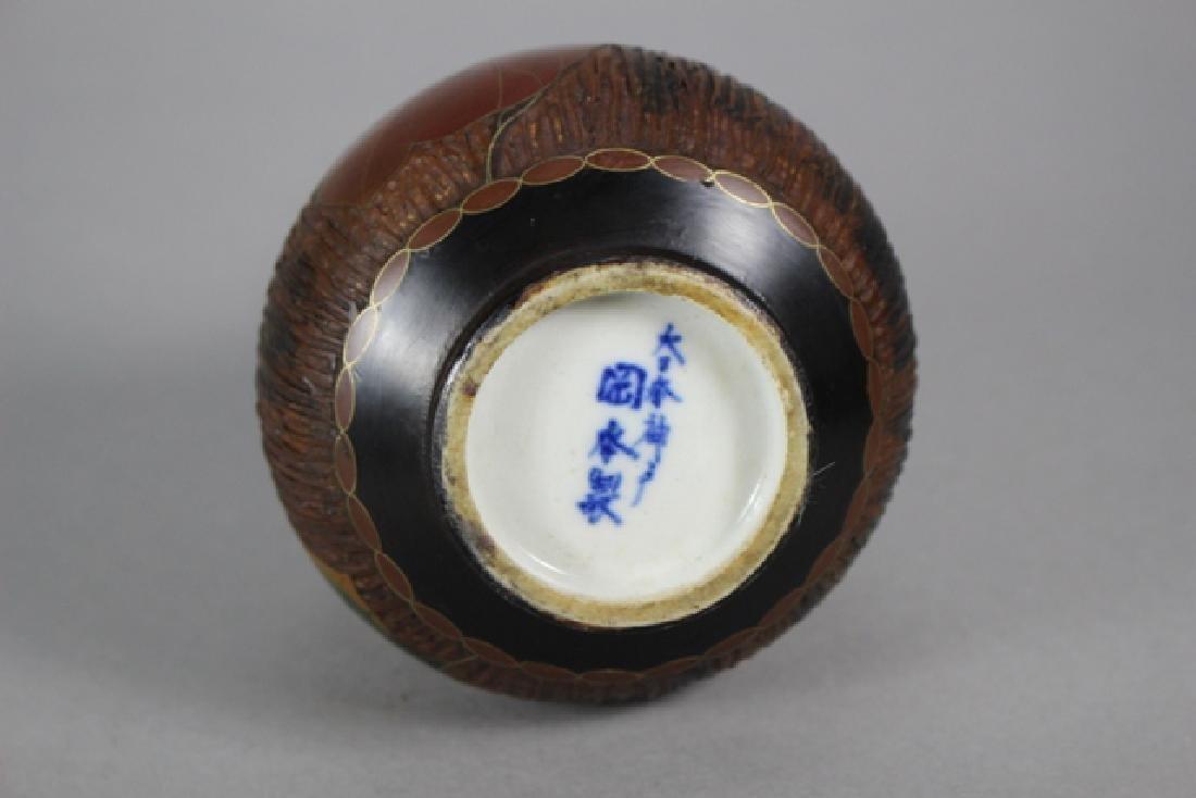 Chinese Porcelain & Tree Bark Cloisonne Vases - 9