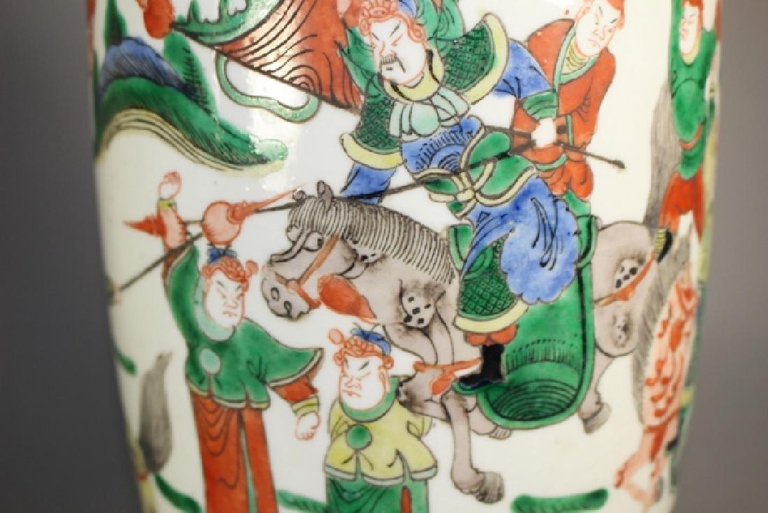 Pair Of Chinese Famille Verte Porcelain Vases - 10