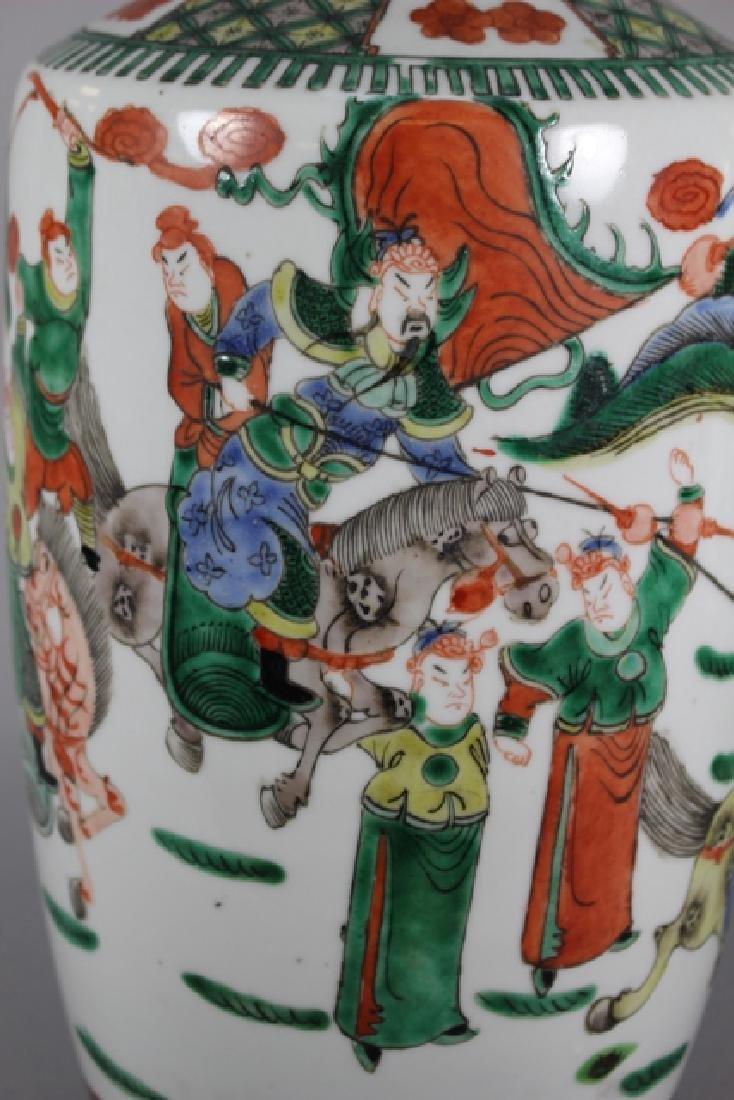 Pair Of Chinese Famille Verte Porcelain Vases - 4