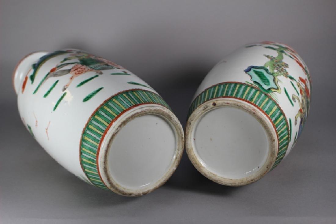 Pair Of Chinese Famille Verte Porcelain Vases - 8
