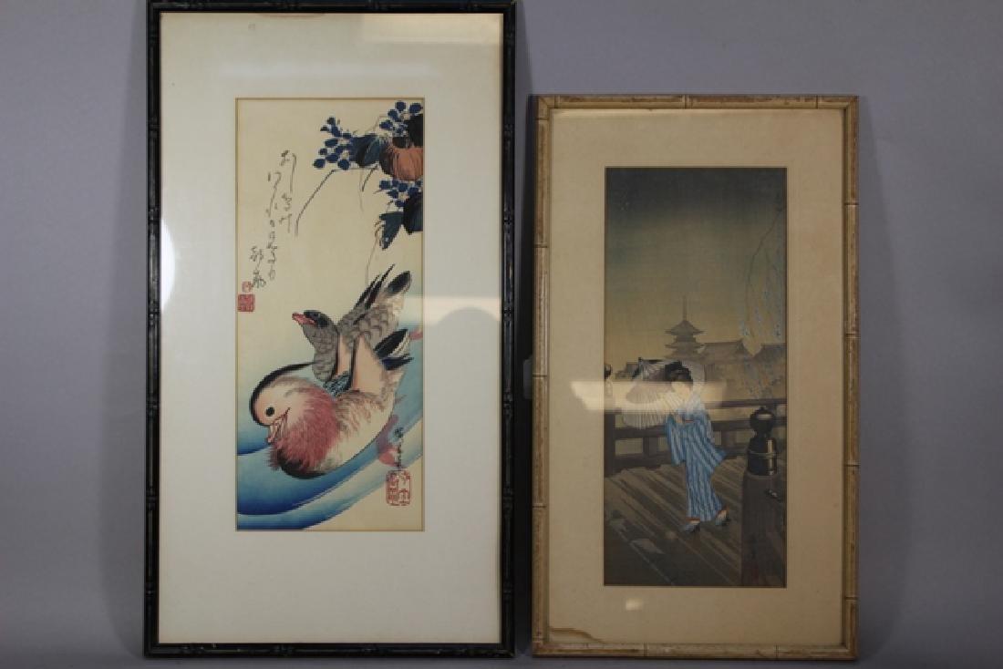 Japanese Ukiyo-e Wood Block Prints